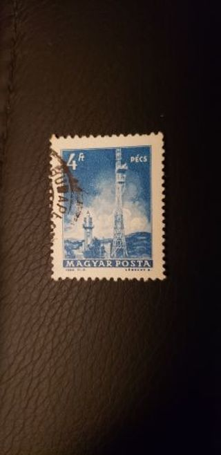 Magyar stamp. Used