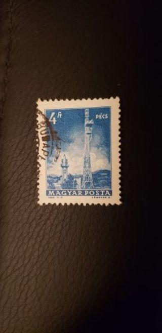 Magyar stamp. Used