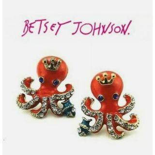 Betsey Johnson octopuss earrings New Free ship