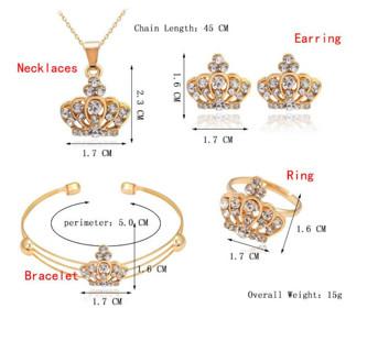 4 Pcs/ Set Cute Crown Shaped Neclace Earrings Sets Jewelry Crystal Kid Children Lovely