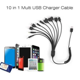 10 in 1 Universal Portable Lightweight Multi Functions USB Charge Charging Cable Compatible with M