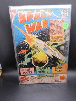 SPACE WAR #1