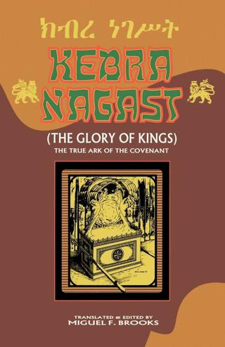 The Kebra Nagast: The Lost Bible of Rastafarian Wisdom and Faith (The Essential Wisdom Library)