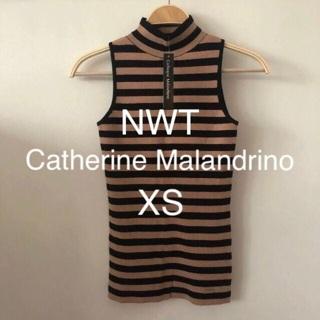 NWT Catherine Malandrino Striped Top • Black Hazelnut • $68 • XS • Free Shipping