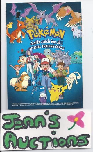 free topps pokemon pokedex index card 1999 other trading cards