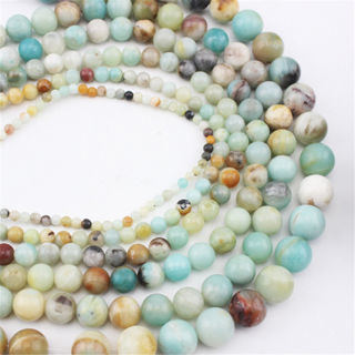 [GIN FOR FREE SHIPPING] Natural Round Amazon Stone Gemstone Loose Spacer Beads 15in