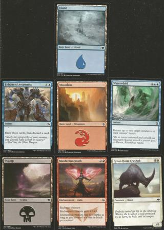 7 Different MAGIC THE GATHERING {MTG} Cards # 1