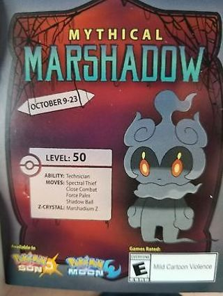 Free: Pokemon Ultra Sun & Moon Mythical Marshadow Code