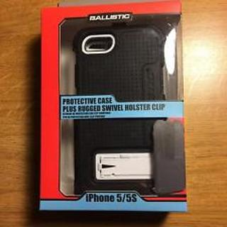 Ballistic protective holster case for iphone 5/5s