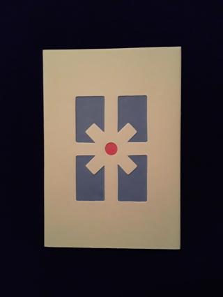 "Christmas Alphabet Card - ""G"""