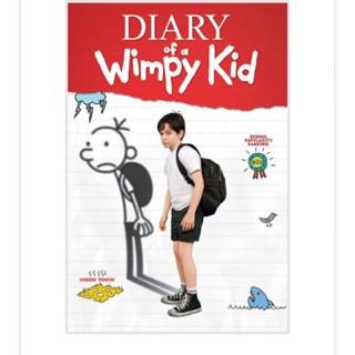Diary of a Wimpy Kid digital HD