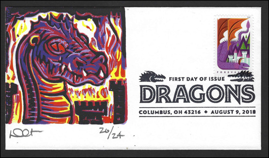 U.S. FDC #5308 RARE DAVE CURTIS CACHET - THE PURPLE DRAGON STAMP