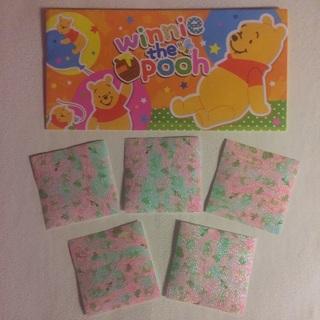 Disney Winnie the Pooh Themed Kawaii Lot ~ Envelope (1) & Mini Origami Sheets (5) ~ NEW!!