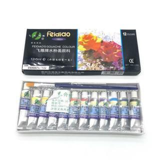 Tubes Artist Draw Painting Pigment MT 12 Color Gouache Paint Set 5 ml