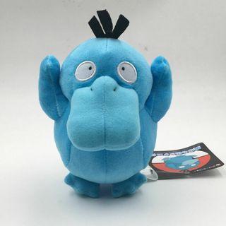 "Pokemon Blue Shiny Psyduck #054 Plush Soft Toy Doll Teddy Stuffed Animal 6"""
