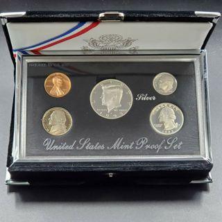 1993 S US Mint Premier Silver Proof Set OGP Box COA - RobinsonsCoinTown