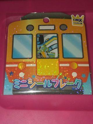 "Crux, ""Vehicles pattern 2"" BNIP Kawaii sticker flake sack"