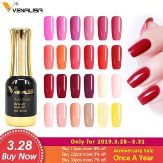 #60751 Venalisa Long Latest Soak Off Starry Gel UV LED Glitter Lacquer Polish Manicure 120 Color S
