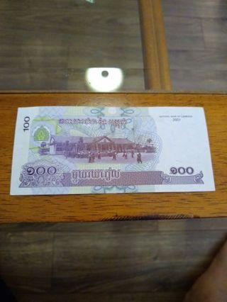 2001 Cambodia 100 rials