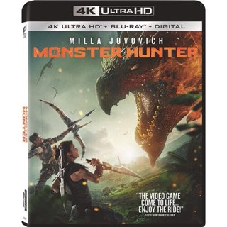 Brand New Monster Hunter 4 K Ultra HD + Blu-Ray