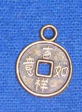 2 Bronze Bagua Feng Shui Good Luck Chinese Copper Gold coin