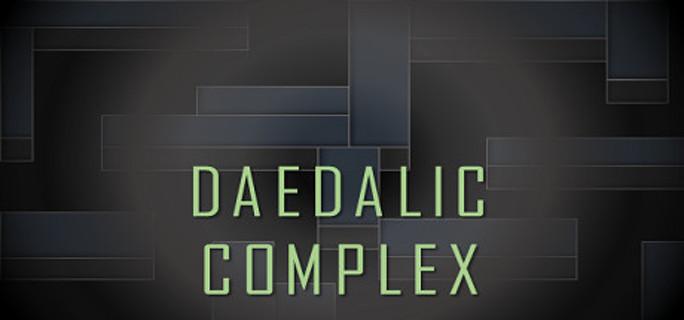 Daedalic Complex - Steam Key