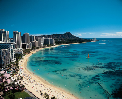 5 Day Vacation for Two to Hawaii