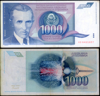 NIKOLA TESLA Banknote 1,000 Dinara Blue 1991 Issue