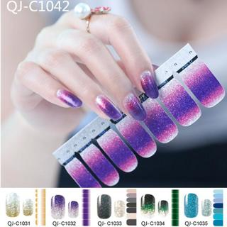 Glitter Powder Gradient Color Stickers Nail Wraps Full Cover Nail Polish Sticker DIY Self-Adhesive