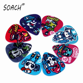 SOACH 10PCS 1.0mm high quality guitar picks two side pick Graffiti skeleton picks earrings DIY Mix