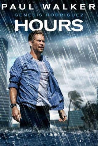 Hours digital movie code Vudu UV movies anywhere