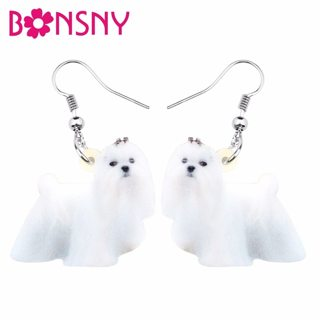 Bonsny Alloy Acrylic Elegant Chinese Shih Tzu Dog Earrings Drop Dangle Animal Jewelry For Women