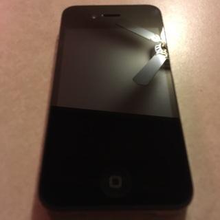 ***LOOK IPhone 4 LOOK***