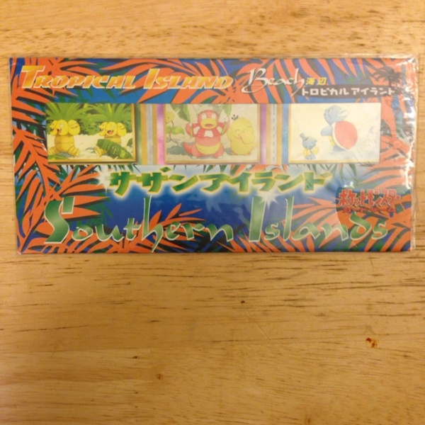 Free: Japanese Pokemon Cards / Tropical Island / Beach