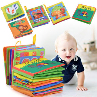 Cloth books for children to learn