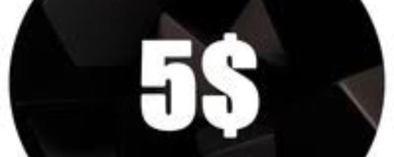 5$ Gift card