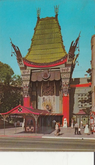 Vintage Used Postcard: Chinese Theatre, Hollywood, CA
