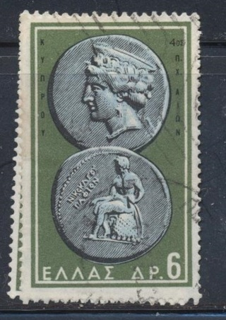 Greece:  1959, Aphrodite and Apollo, Cyprus, Ancient Greek Coins, Scott # GR-647 - GRE-2511