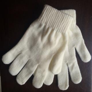 Cream White Stretch Gloves, BN