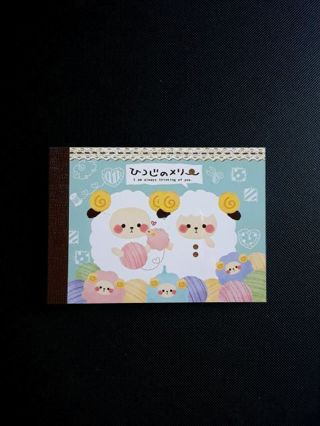 "Crux ""Mary Sheep"" Mini-Memo Pad *Hard To Find & Only One, Available!!* ☆Kawaii Bonus☆"