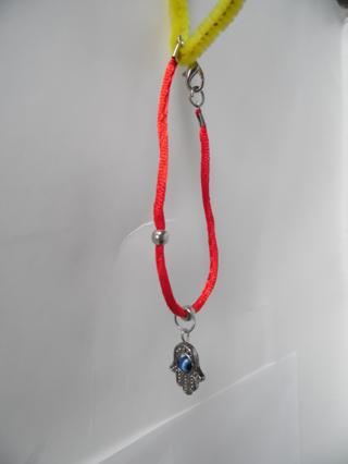 Jewish bracelet
