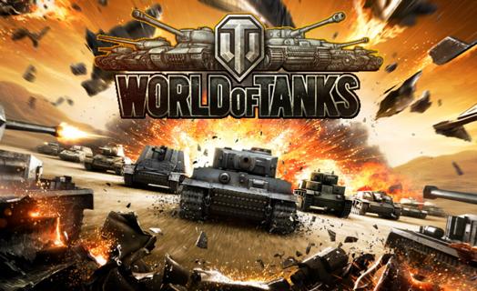World of Tanks Premium Bonus Code Key