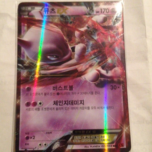 Free Mewtwo Ex Pokemon Card Korean Red Flash English Equivalent Breakthrough Trading Card Games Listia Com Auctions For Free Stuff