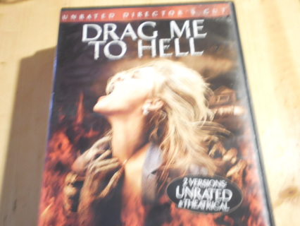 DRAG ME TO HELL DVD