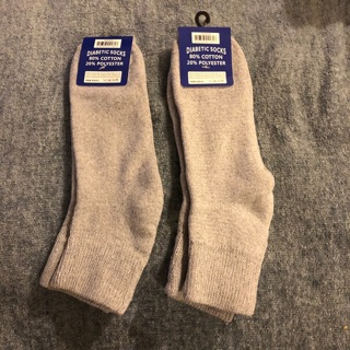 Brand New: 2 Pair Grey Cotton / Polyester Diabetic Socks!! Great For Circulation and Very Comfy!!