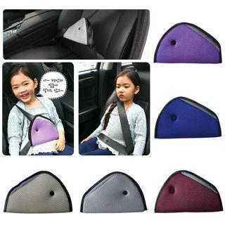 Car Vehicle Safety Seat Belt Cover Adjuster Baby Child