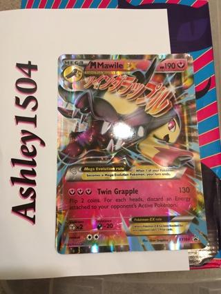 1 Mega M Mawile EX - XY104 - Oversize Promo Pokemon Card TCG XY Holographic Foil Card