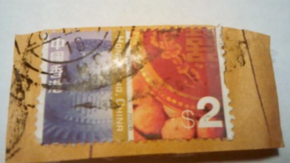 Hong Kong China Chinese $2 stamp 2002 used collectible #2