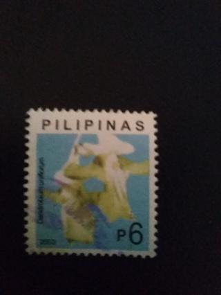 Pilpinas Stamp