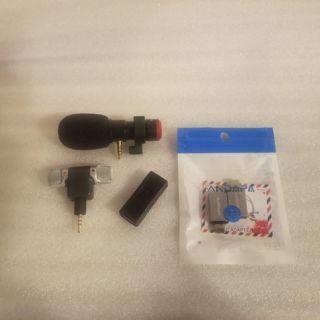 Tech lot of 5 pcs = 2)usb female/c style male adaptors (1)F2F usb/usb coupler & (2)smartphone mics